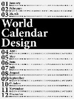 World Calendar Design